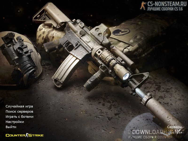 CS 1.6 Gold Weapons